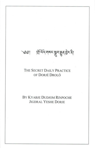 The Secret Daily Practice Of Dorje Drolod