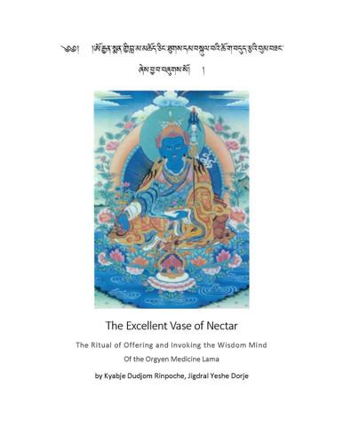 Orgyen Menla (The Excellent Vase Of Nectar)
