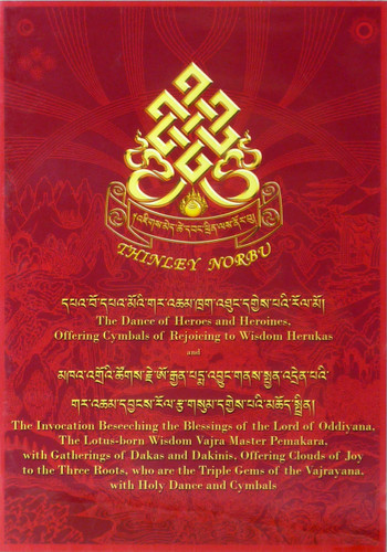 The Dance of Heroes and Heroines DVD by Thinley Norbu Rinpoche