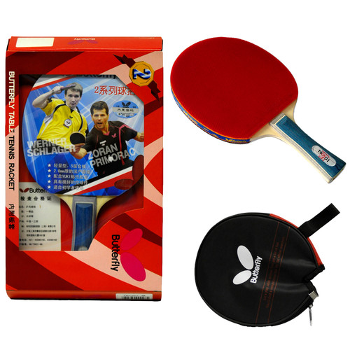 Butterfly BTY 201 Table Tennis Racket