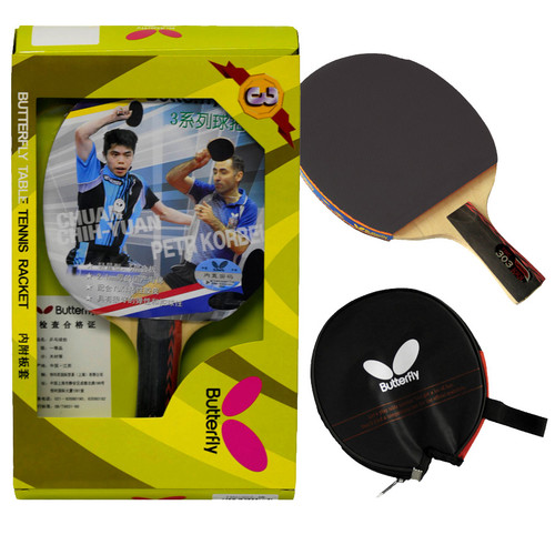 Butterfly BTY 303 Table Tennis Racket