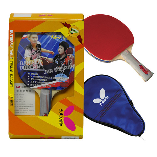 Butterfly BTY 401 Table Tennis Racket