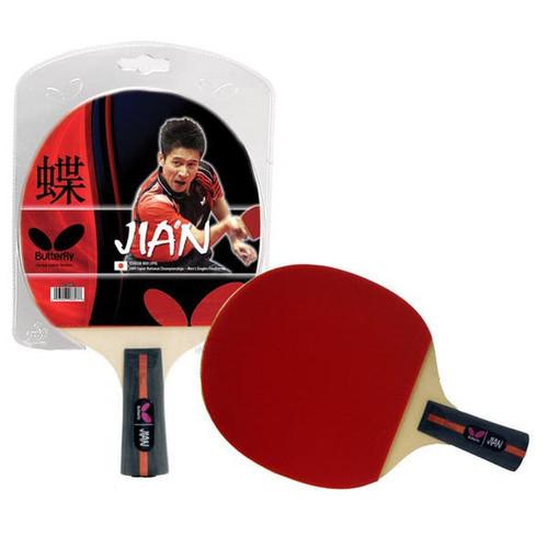 Butterfly Jian Table Tennis Racket