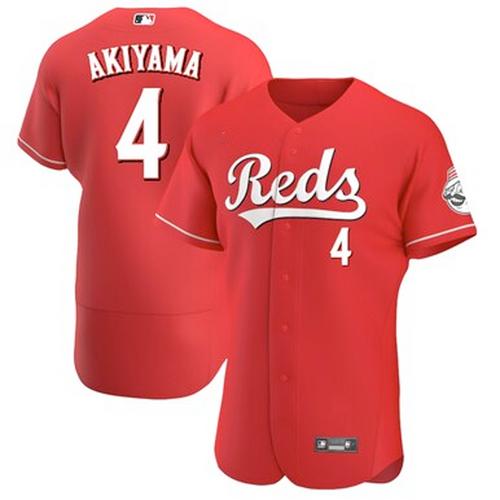 Men's Cincinnati Reds Shogo Akiyama Scarlet Alternate 2021 Authentic Player Jersey