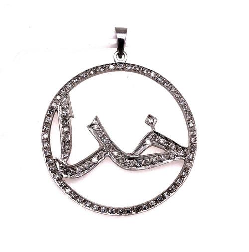 18k White Gold 2.5Ct Diamond Khoda Farsi Name Of Allah Islam Persian Pendant