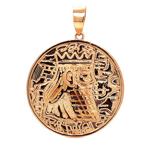 18k Yellow Gold Cyrus The Great Achaemenid King Round Pendant 1st. Human Right