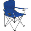 Oversized Folding Chair (500lb Capacity)