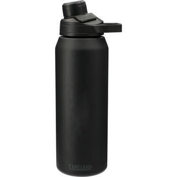 Black - CamelBak Chute® Mag Copper VSS 32oz Water Bottle | Hardgoods.ca