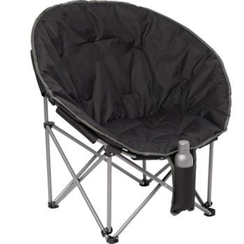 1070-94 Folding Moon Chair (400lb Capacity) | Hardgoods.ca