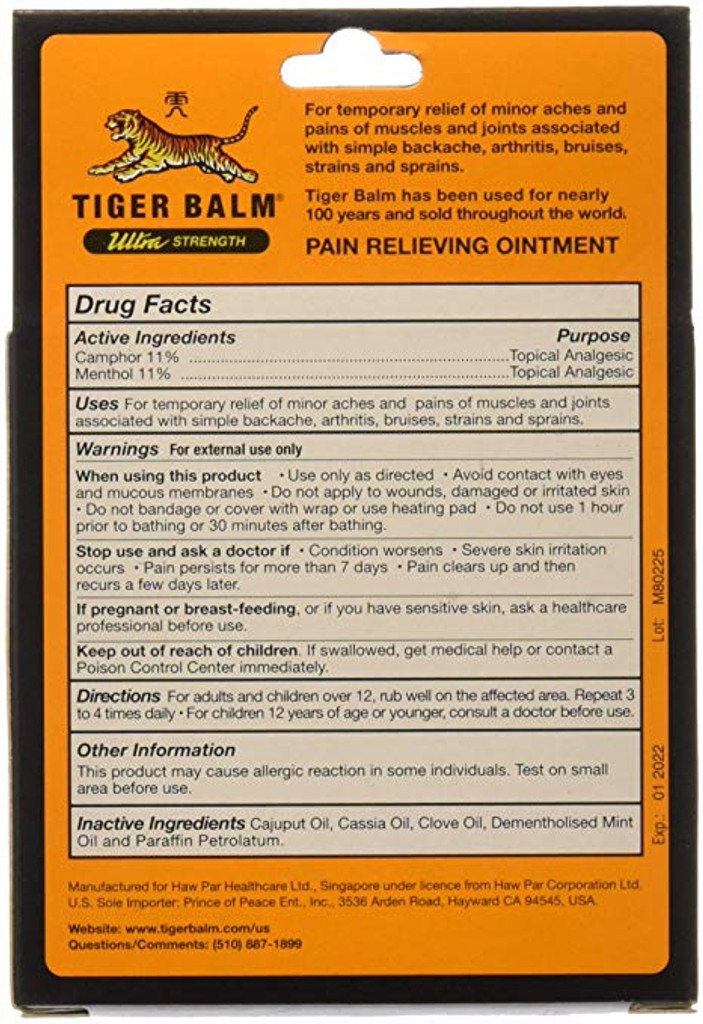 Tiger_Balm_Sport_Rub_Pain_Relieving_Ointment_Ultra_Strength_1.70_oz_2
