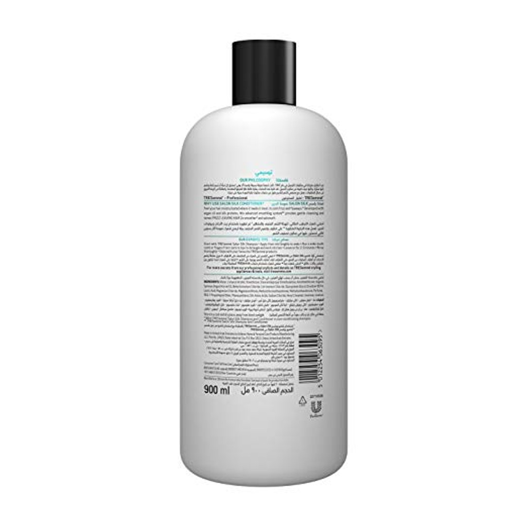 TRESemmé_Conditioner_Smooth_and_Silky_28_oz_1