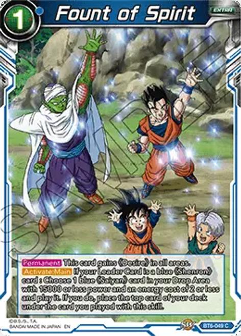 Blue Spirit Forger BT6-030 C Common Dragonball Super: Son Goku