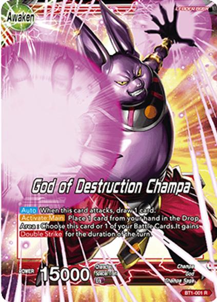 BT1-001 Champa/God of Destruction Champa