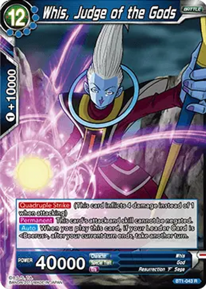 BT1-043 Whis, Judge of the Gods