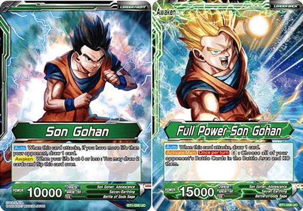 BT1-058 Son Gohan/Full Power Son Gohan