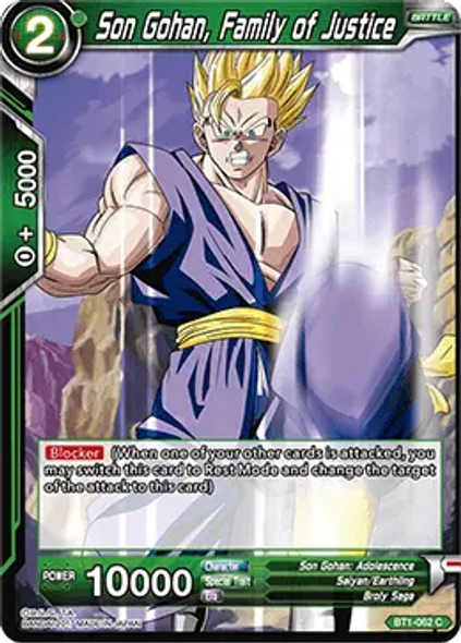 BT1-062 Son Gohan, Family of Justice