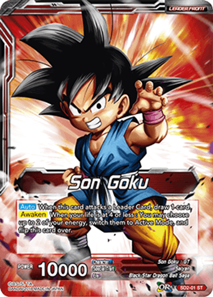 SD2-01 Son Goku/Rising Spirit Super Saiyan Son Goku