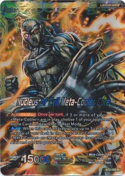 BT2-100 Meta-Cooler/Necleus of Evil Meta-Cooler Core