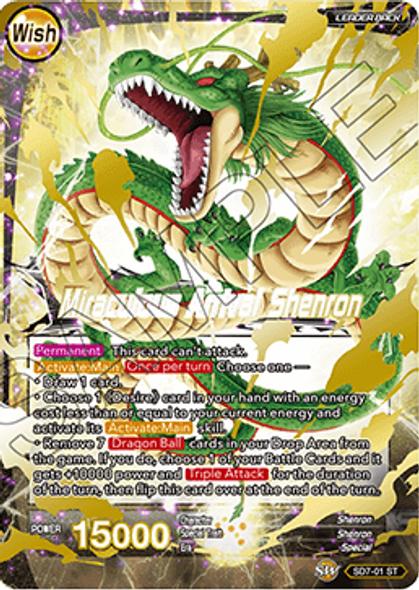 SD7-01 Dragon Ball / Miraculous Arrival Shenron