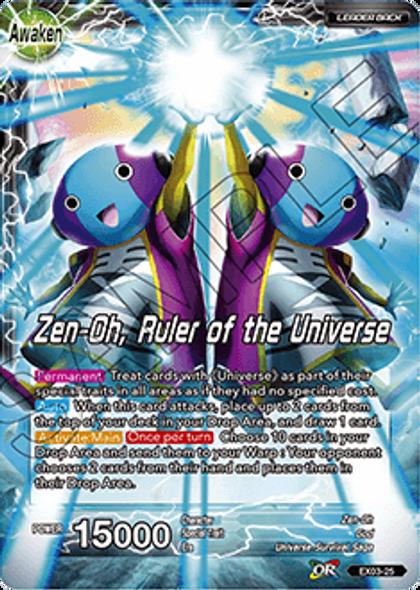 EX03-25 Zen-Oh / Zen-Oh, Ruler of the Universe