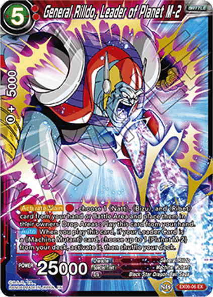 EX06-06 General Rilldo, Leader of Planet M-2