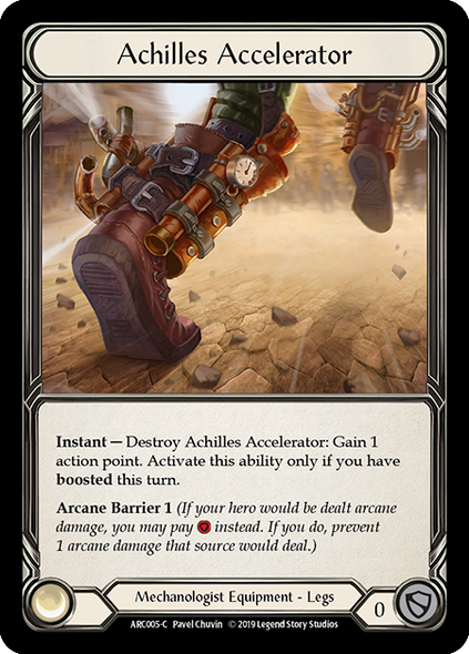 ARC005-C Achilles Accelerator - Regular