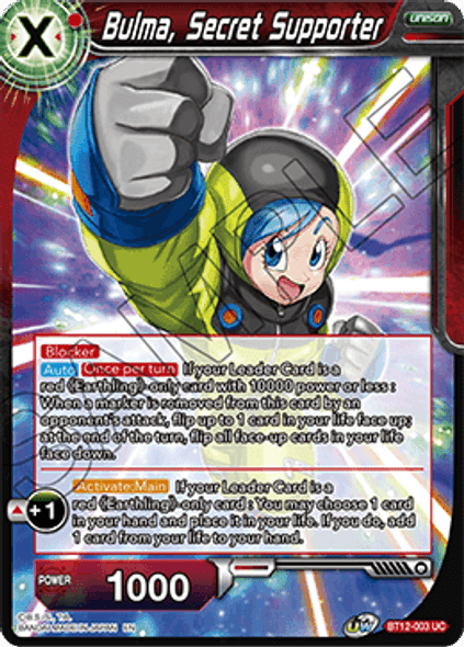 BT12-003 [UC] Bulma, Secret Supporter