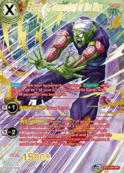 BT12-004_SPR [SPR] Piccolo Jr., Descendant of the King