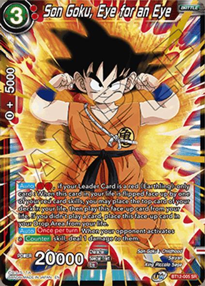 BT12-005 [SR] Son Goku, Eye for an Eye