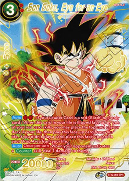 BT12-005_SPR [SPR] Son Goku, Eye for an Eye