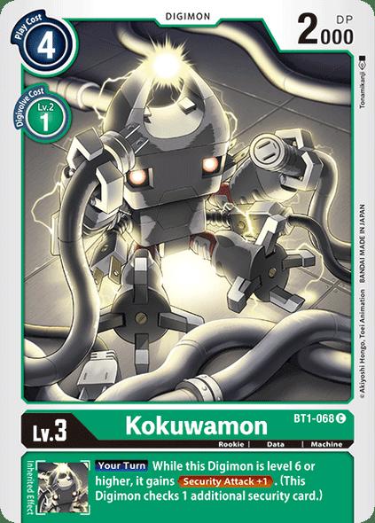 BT1-068 Kokuwamon  ( Common)