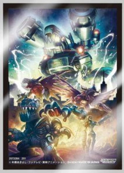Digimon Card Game Official Sleeves 60ct, Set 2-  Mertal Empire