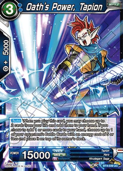 BT4-039 Oath's Power, Tapion