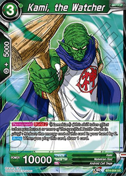 BT4-054 Kami, the Watcher