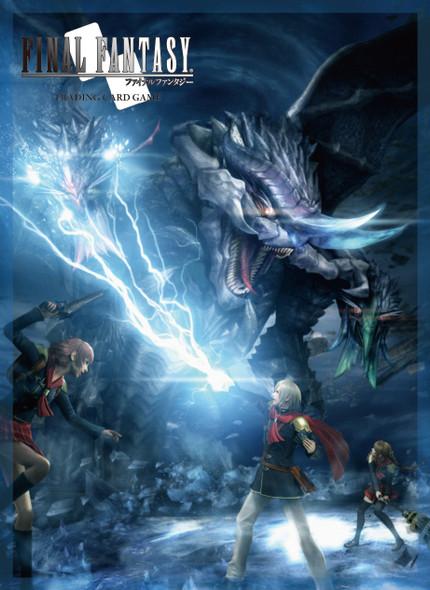Final Fantasy TCG Sleeve Type 0 Ace (60)