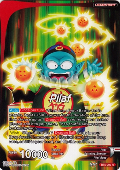 BT5-002 Pilaf / Oolong, Always Wanting More