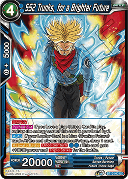 BT10-043 SS2 Trunks, for a Brighter Future