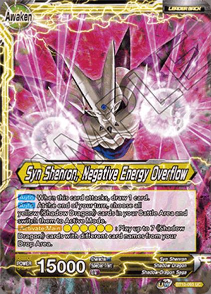 BT10-093 Syn Shenron / Syn Shenron, Negative Energy Overflow