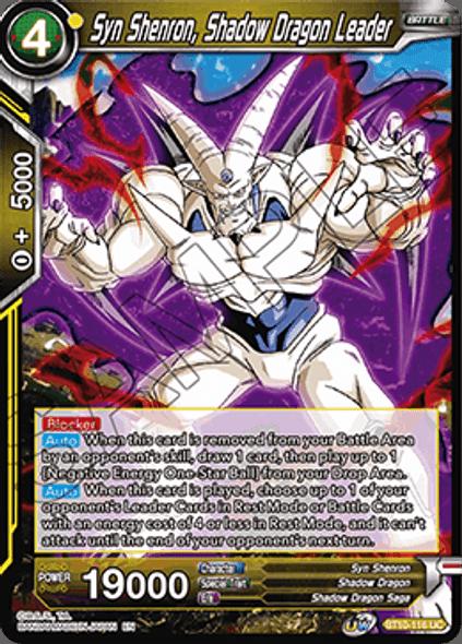 BT10-116 Syn Shenron, Shadow Dragon Leader