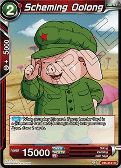 BT5-014 Scheming Oolong