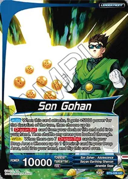 BT5-026 Son Gohan / Righteous Heart Son Gohan