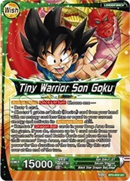 BT5-053 Pilaf / Tiny Warrior Son Goku