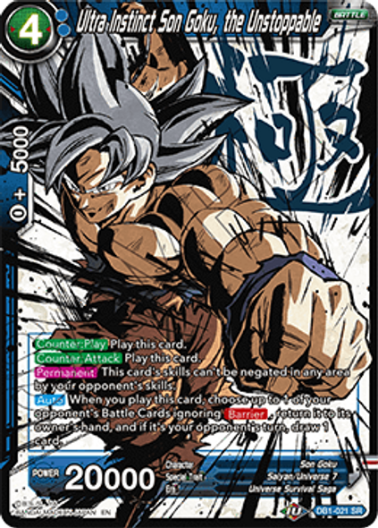 DB1-021 Ultra Instinct Son Goku, the Unstoppable (Alternate)