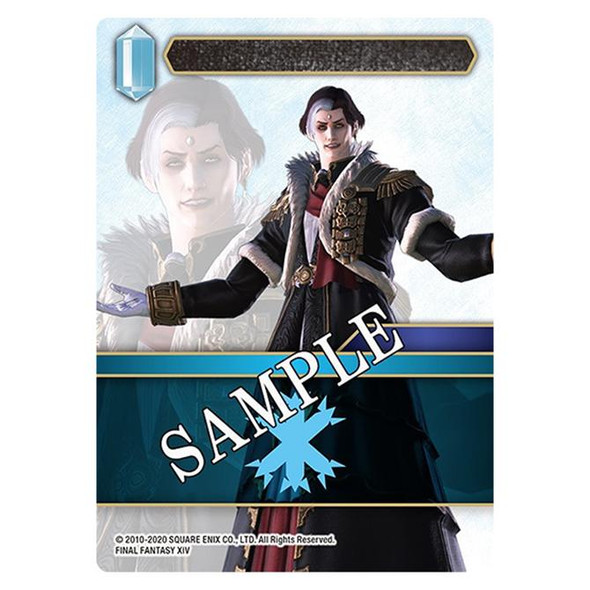 Final Fantasy Trading Card Game Opus XII Booster Box