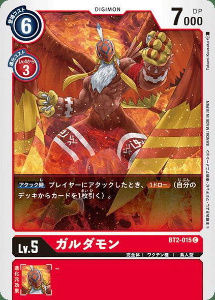 BT2-015 Garudamon (J)