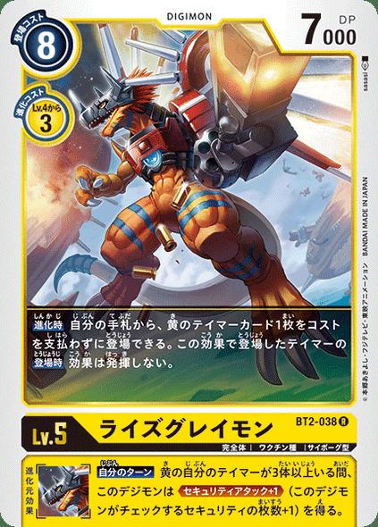 BT2-038 Rize Greymon (J)