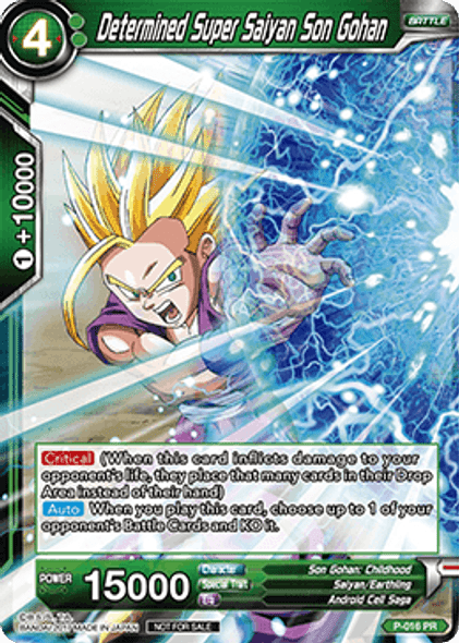 P-016 Determined Super Saiyan Son Gohan