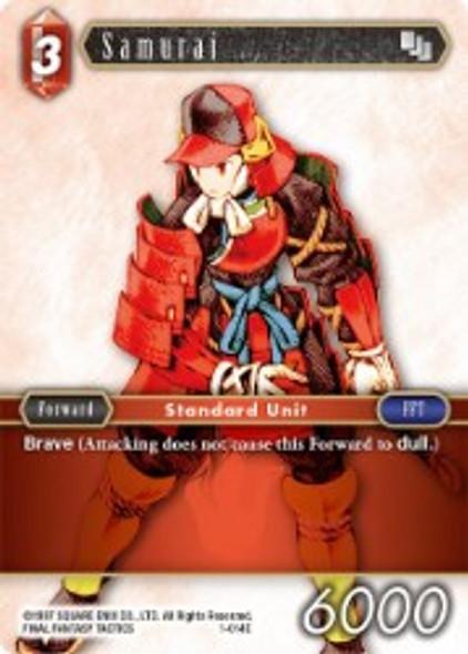 1-014C Samurai (1-014)