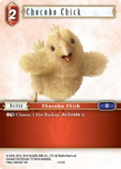 1-019C Chocobo Chick (1-019)