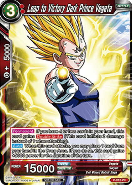 P-012 Leap to Victory Dark Prince Vegeta